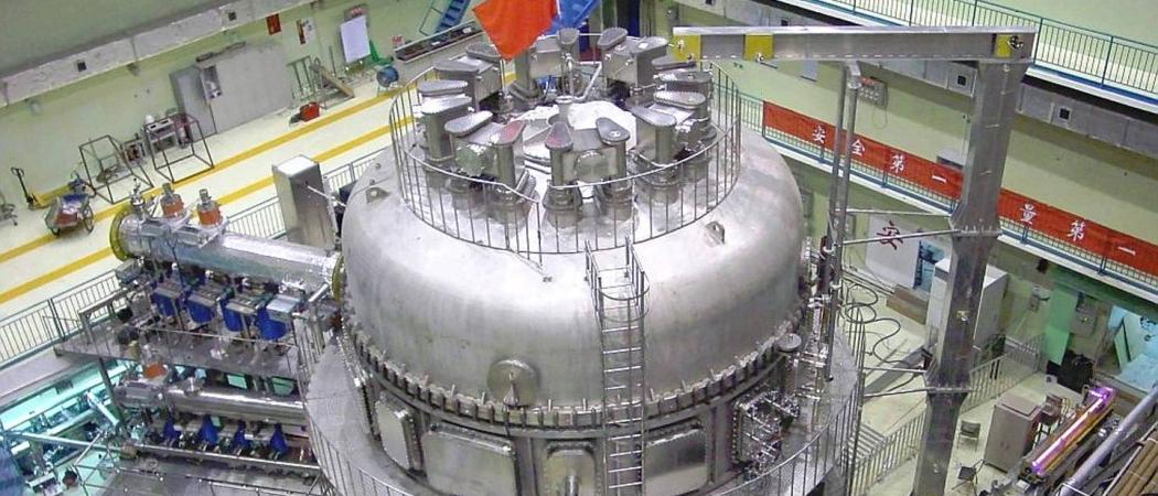 kodolsintēzes reaktors